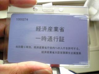 DVC00154.JPG